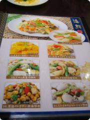 龍盛飯店 10