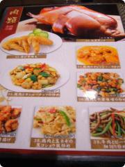 龍盛飯店 11