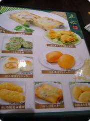 龍盛飯店 20