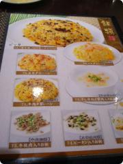 龍盛飯店 16