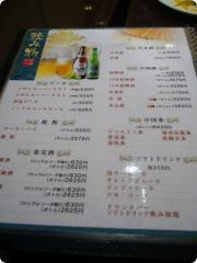 龍盛飯店 23