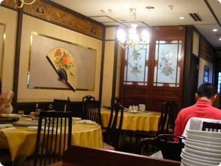 龍盛飯店 35
