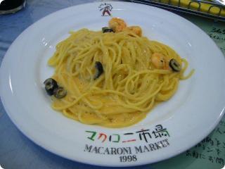 マカロニ市場 9