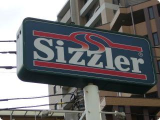 Sizzler 2