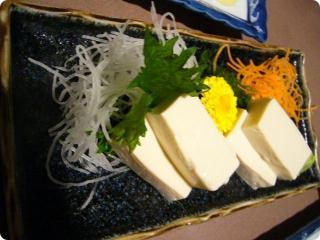 ふじき 湯葉豆腐