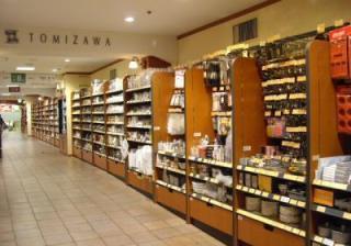 shop19_main_img02.jpg