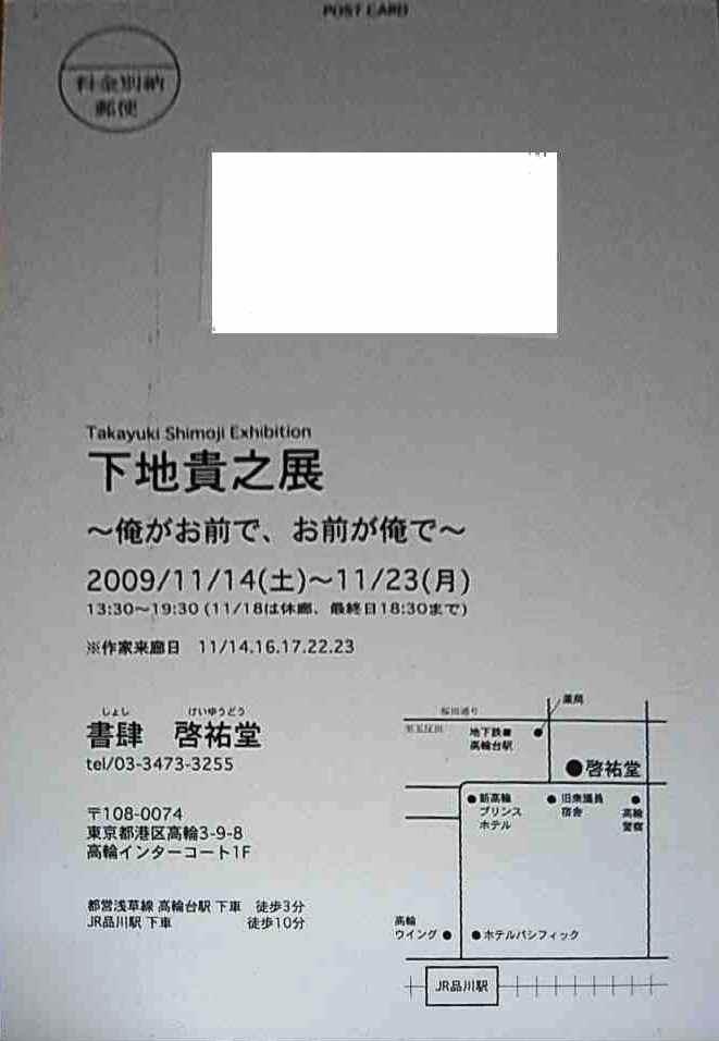 2009_1108_204936-R0011662.jpg