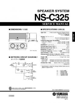 ns-c325.jpg