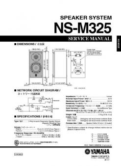 ns-m325_20100216152918.jpg