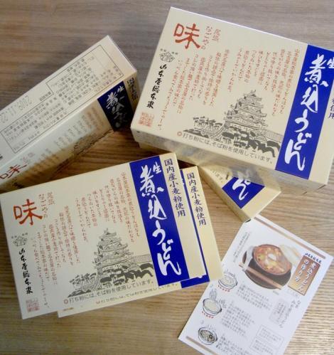 名古屋 中村屋総本家 味噌煮込みうどん 2009.11.13