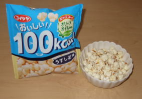100kcal ポップコーン味