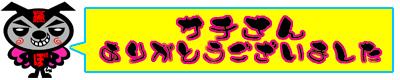 09_10_11_02.jpg