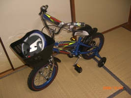 present2009.jpg