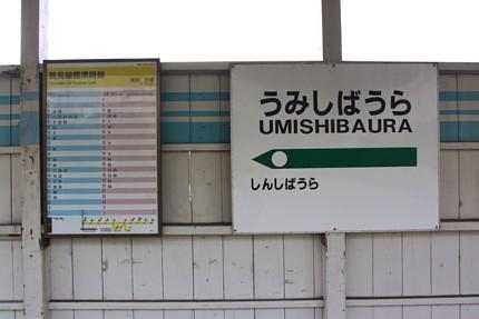 2009100420.jpg
