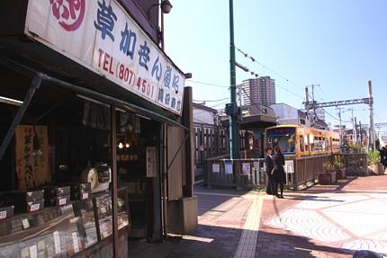 2009101220.jpg