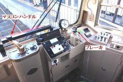 2009101228.jpg