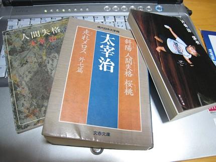 2009101701.jpg
