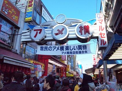 2010123001.jpg