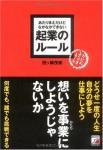 ファイル0023.jpg