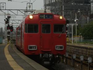 2009_0705_091927.jpg