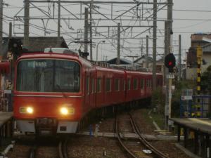 2009_1026_152507.jpg