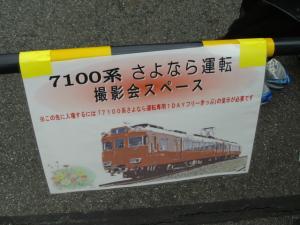 2009_1129_130634.jpg