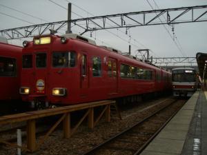 2009_1129_160841.jpg