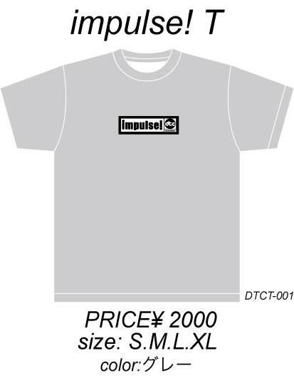 dtc-t_001改_web