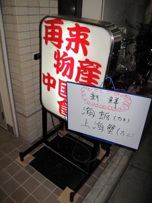 01shoukou_10_01_26.jpg