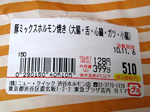 02butamotu_10_11_16.jpg