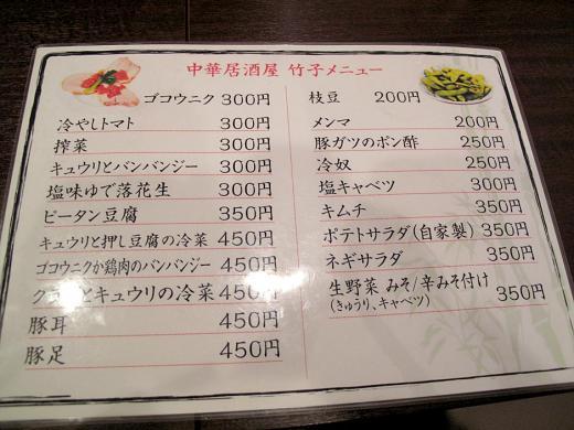 03takeko_10_11_11.jpg