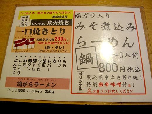 06botan_10_07_26.jpg