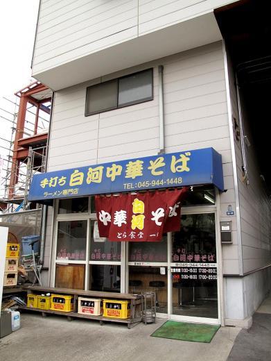 07sirakawa_10_01_19.jpg