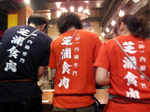 10sibaura_10_09_17.jpg