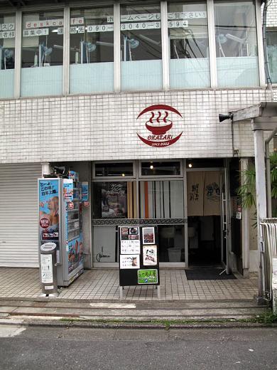 19okazaki_10_06_07.jpg
