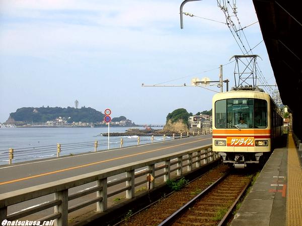 江ノ島とサンライン