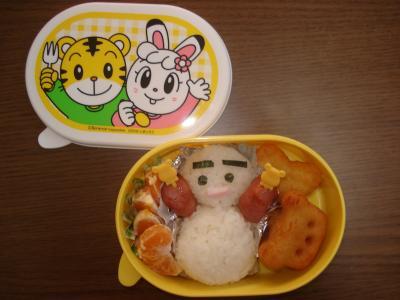 0120お弁当