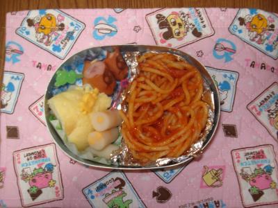 0129お弁当