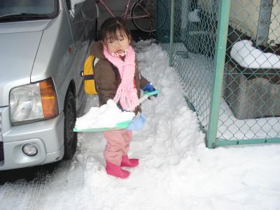 0208雪2