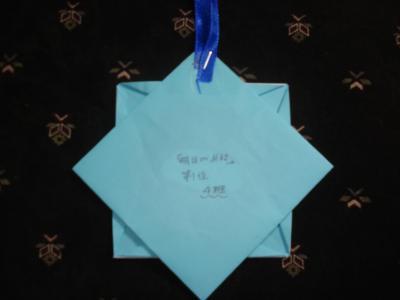 0210金メダル2