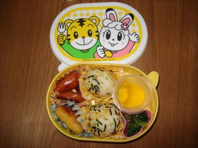 0301お弁当