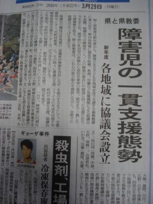 0401新聞