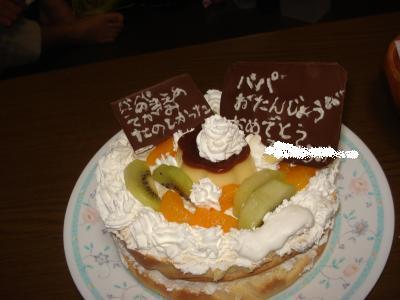 221018ケーキ