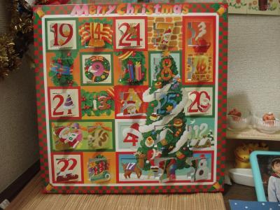 1225アドベントカレンダー