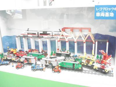 110104レゴ展示3