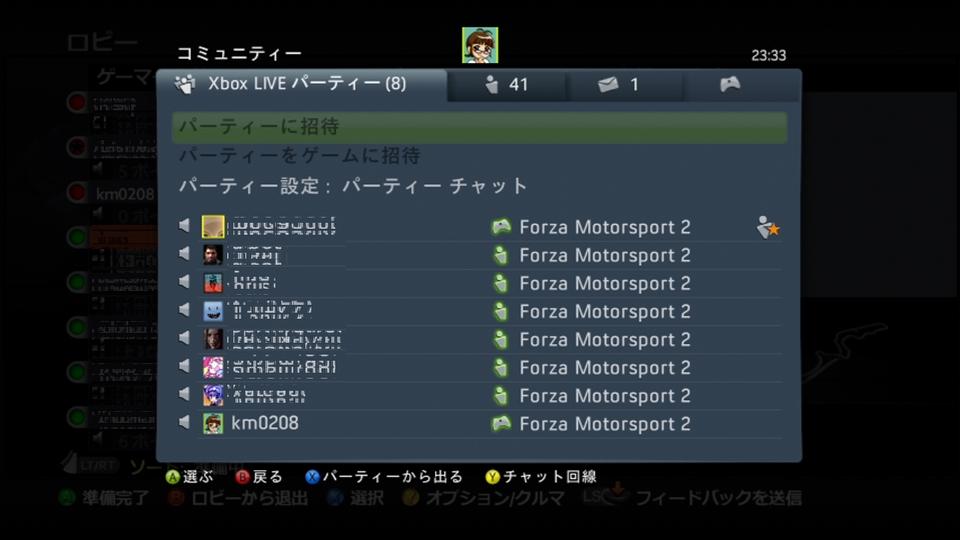 13th_GR_02.jpg