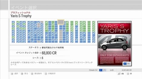 20091006_01.jpg