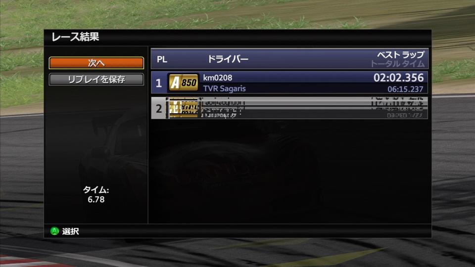 20091011_05.jpg