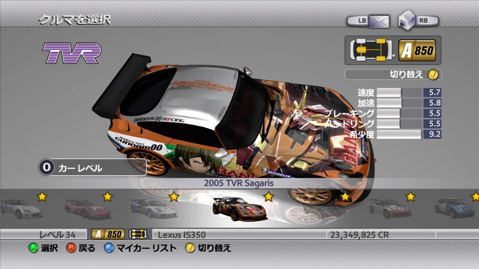 20091011_06.jpg