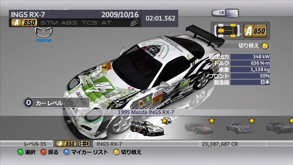 20091015_01.jpg
